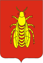 Coat_of_Arms_of_Vidzy